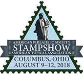 StampShow 2018