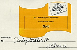 ATA NTSS 2014 Gold Medal (50-200 member study group class)