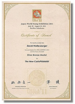 PhilaNippon 2011 Silver Bronze Medal for The New CartoPhilatelist (August 2011)