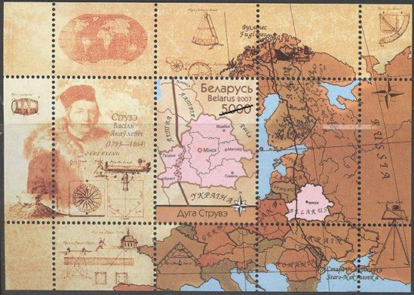 Belarus_2007-12-16